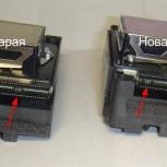 Куплю головку dx-5 для плоттера rimal - 1.6, Новосибирск