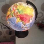 Глобус физико-политический,32см, Новосибирск