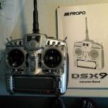 продам программируемую аппаратуру радиоуправления JR DSX9 II, Новосибирск