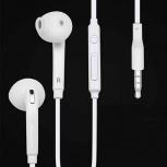 Продам гарнитуру EarPods для Samsung и iPhone, Новосибирск