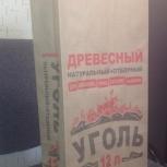 Бумажные пакеты с логотипом для хлеба, фаст-фуд, хот-дог, гриль, угля, Новосибирск