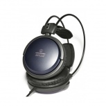 Продам HiFi наушники Audio-Technica ATH-A700X, Новосибирск