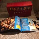 Продам набор дисков сериала Friends на англ. яз. + бонус фильмы на анг, Новосибирск