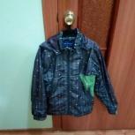 Ветровка на мальчика, Новосибирск
