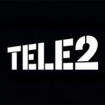Золотой и красивый номер от Tele2, Новосибирск