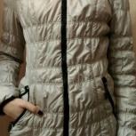 Куртка двусторонняя демисезонная, Новосибирск
