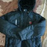 Куртка демисезонная на мальчика, Новосибирск