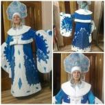 Продам бархатный костюм Снегурочки, Новосибирск