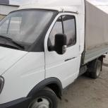 Грузоперевозки, грузчики, вывоз мусора, газели, Новосибирск