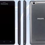 Телефон Philips S326, Новосибирск