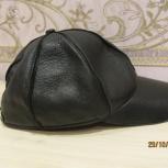 """продам кожаную тёплую кепку фирмы"""" антар"""", Новосибирск"""