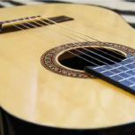 Продам новую гитару yamaha c45, Новосибирск