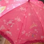 Зонтик для девочки, Новосибирск