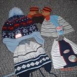 продам детские шапки, Новосибирск