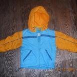 Куртка демисезонная 86 размер, Новосибирск