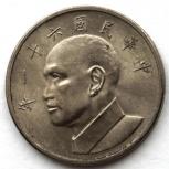 Тайвань 5 юань 1972 Чан Кайши, Новосибирск