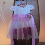 Продам нарядное детское платье, Новосибирск