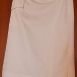 Продам юбку-карандаш (пр-во «Апарт»), немецкий размер 32., Новосибирск