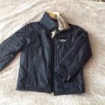Демисезонная куртка Savage, Новосибирск
