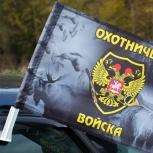 Флаг Охотничьи Войска 30*40 на авто с кронштейном, Новосибирск