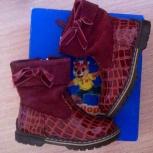 Обувь девочка 21 размер, Новосибирск