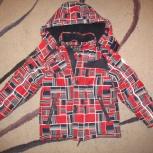 продам куртку на синтепоне, Новосибирск