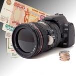 Срочный выкуп фотоаппаратов, Новосибирск
