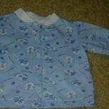 Рубашки, распашонки, Новосибирск