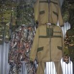 Продам КЗМ ткань палатка х/б, Новосибирск