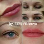 Перманентный макияж (татуаж) бровей, губ, век, Новосибирск