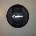 Закрывашка для CANNON 52mm, Новосибирск