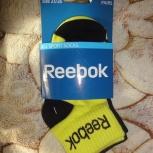 Носочки для мальчика Reebok, Новосибирск
