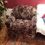 Продам кресло кровать, Новосибирск