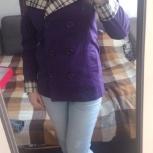Тренч новый, ветровка, куртка, Новосибирск