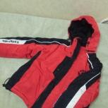 Продам зимнюю куртку для мальчика, р-р 128., Новосибирск