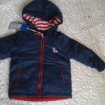 Продам курточку р 74-80 на мальчика, Новосибирск