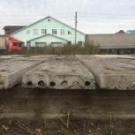 Плиты перекрытия, Новосибирск