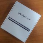 Новый Apple USB SuperDrive MD564ZM/A A1379, Новосибирск