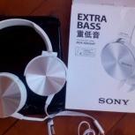 Наушники Sony Extra Bass в упаковке, Новосибирск