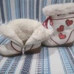 Сапожки на девочку, Новосибирск