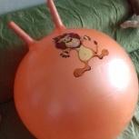 Мяч для фитнеса, 45 см, Новосибирск