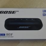 Продам колонки Bose Sound Link, Новосибирск