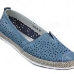 Мокасины Leidy shoes, Новосибирск