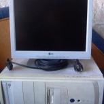 Хороший компьютер в организацию (есть таких 15шт), Новосибирск