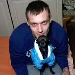 Пропала собака!, Новосибирск