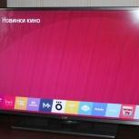 """Телевизор LG 47"""" (119см), 500 Гц, мультифункциональный, есть 3D, Новосибирск"""