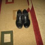 Продам ботинки демисезонные, Новосибирск