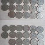 Продам юбилейные советские рубли, Новосибирск