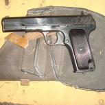 Сигнальный (живило) пистолет ттс 1945 Г. с кобурой. Обмен, Новосибирск