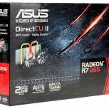 Видеокарта Asus Radeon r7 265 2gb 256bit gddr5, Новосибирск